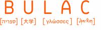 Logo BULAC